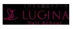 LUCINA Nail School