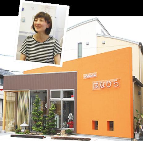 卒業生、加藤さんのお店